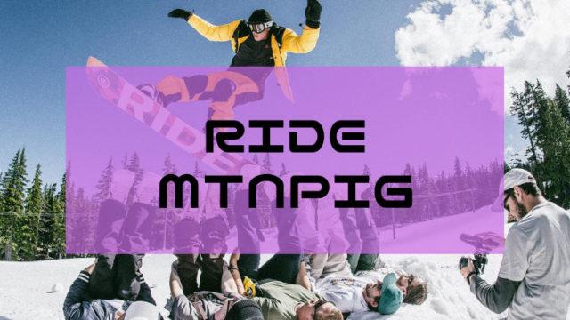 RIDE-MTNPIGの評価