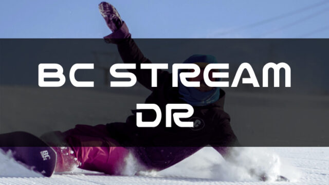 BC STREAM DR