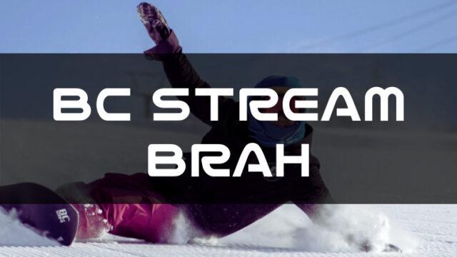 【BC STREAM】BRAH(ブラフ)の評判や評価